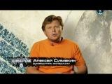 Полярная экспедиция Амарок(2013) Фильм 2 http://vk.com/mycarsmydrive