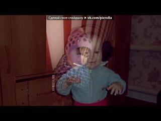 �� ���� ����� ��� ������ ���� ���������� - Mr.Smile Online (Molodoj & Philipp Leto ). Picrolla